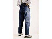 Prison Blue Jeans